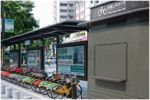 Fahrradverleihsystem in Foshan (China), (c) Bernd Decker